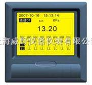 WY-300R-压力记录仪