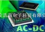 VICOR AC/DC开关电源  交流输入整流器
