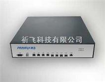 祈飞2U多网口网安硬件防火墙为企业网络安全保驾护航