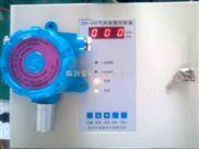 "【A·""氢气泄露检测仪~氢气浓度测漏仪""】"