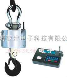OCS-SZ-可打印无线吊秤,10t无线电子吊秤
