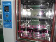 江苏高低温箱|高低温箱厂家|高低温箱价格