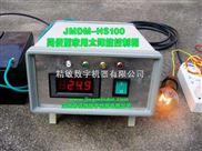JMDM-HS100-家用太阳能发电照明系统