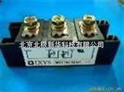 IXYS大功率可控硅模块