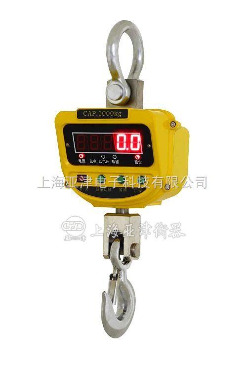 上海电子直视吊称,1t吊钩秤,3吨吊称