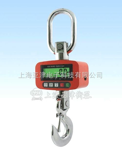 苏州直视电子吊称,1t吊钩秤,3吨吊称