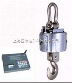 杭州无线吊秤厂家15T无线带打印电子吊称30吨吊磅