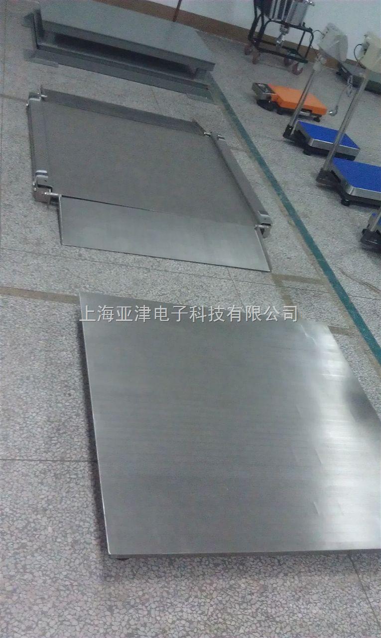 上海不锈钢电子地磅称防水地磅价格