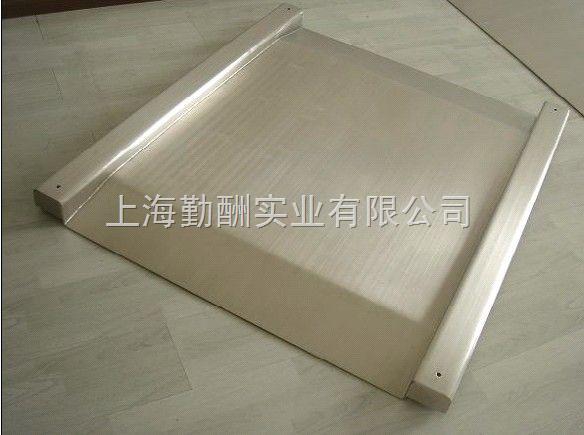 15吨不锈钢地磅秤,拖车地磅,上海市电子地磅全国联保
