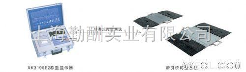 上海40吨便携式称重板,拖车电子汽车衡,闵行电子磅秤