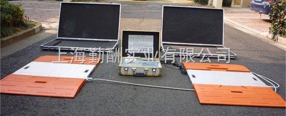 50吨便携式称重板,拖车电子地磅,江苏电子磅