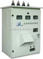 配电变压器预付费控制系统