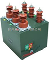 ZWJ-12型高压真空负荷控制计量装置