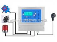 宁波上海乙烯检测仪∞氟化氢浓度检测仪∮二甲胺泄漏检测仪