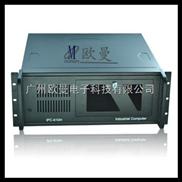 4U工控机箱 4U服务器机箱、4U工业机箱取代研华IPC-610P工控机箱 超厚钢板 14槽后窗AT结构