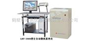 鹤壁科奥供应LRY-2008型全自动微机量热仪