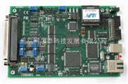 USB2851-以太网数据采集卡USB总线采集卡16位精度250K采样频率