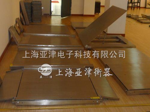 上海小地磅秤厂家,电子地磅秤报价