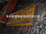 凯诺数控机床铸件