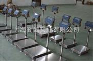 安徽TCS-75kg防爆电子台称价格,100公斤尺寸,150公斤地磅秤价格
