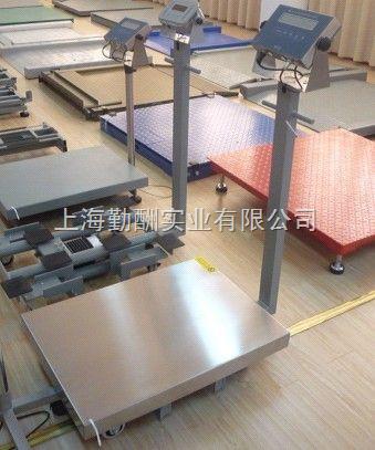 100kg防爆电子秤,郑州电子台秤,连电脑防爆台秤