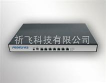 还原硬件防火墙的本质 祈飞多网口硬件防火墙产品推荐