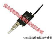 无线温度传感器,GPRS无线温度传感器