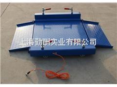 安徽供应SCS-2T/3T/5T带引坡地磅秤,合肥电子磅秤维修