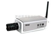 供应苏州地区黄河HH9800N-MPS系列百万高清网络摄像机