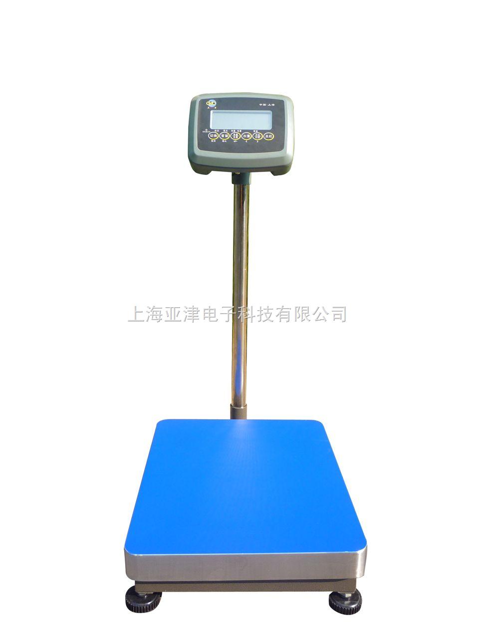 上海250kg台秤电子磅秤直销