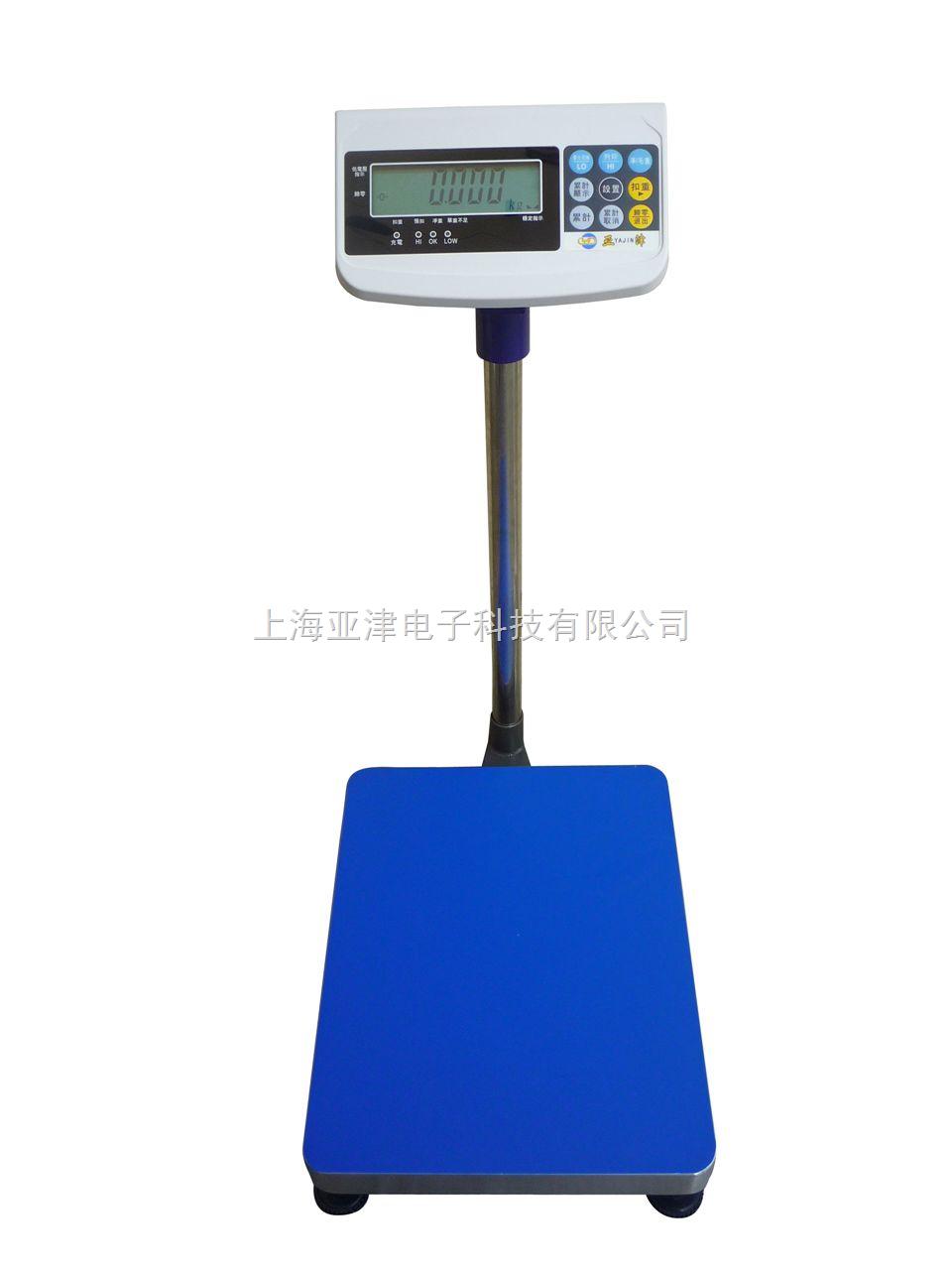 上海计重电子秤500kg台秤哪家好