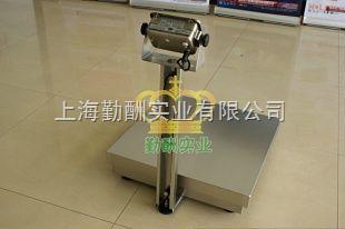 120kg台称,北京电子台秤,计数台秤