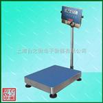 TZH-EXIB请关注我们→800公斤防暴台秤,因为我们同样追求品位