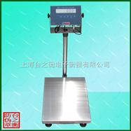 TCX-XC-A昆山电子台秤,400*500防爆电子台秤