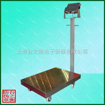 (TCS系列碳钢/不锈钢/防爆/XK)防爆地秤-TL3011