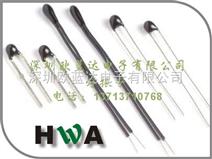 供应MF52 珠状精密引线树脂封装型NTC 热敏电阻器