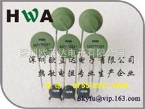 供應節能燈預熱啟動型PTC熱敏電阻器