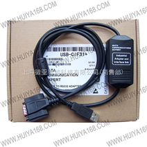 欧姆龙PLC编程电缆USB-CIF31