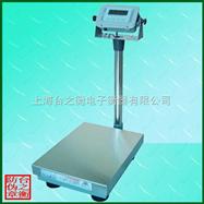 304#不鏽鋼電子台秤有證書ζ帶接口的不鏽鋼台秤ζ輸出信號電子秤全不鏽鋼