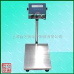 TCS-XC-E防爆电子台秤,防爆电子台秤价格