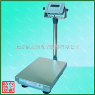 TCS-XC-D不鏽鋼防水電子台秤 防水電子台秤廠家