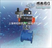 QJSRB型-进口气动保温球阀