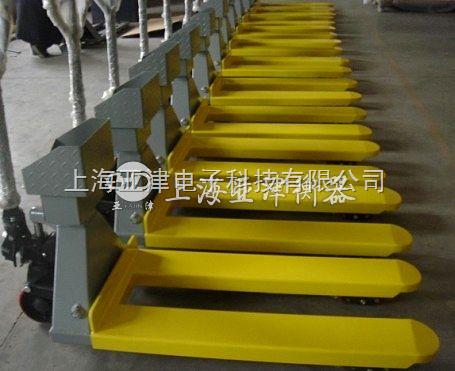 0.5吨叉车秤(称),0.5吨叉车秤(称)价格