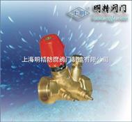 WM105型WM105型动态流量平衡阀