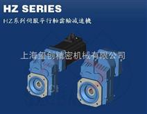 Hz系列伺服平行轴齿轮减速机