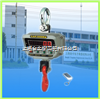 "OCS-XZ-AAE""50公斤-15吨直视电子吊秤"""