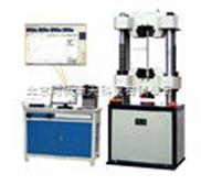 WAW-300B-微机控制电液伺服万能试验机
