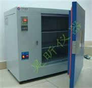 耐高温实验箱