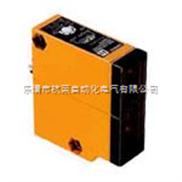 光电开关,传感器,HR200-18K-N1, HR200-18K-N2, HR200-18K-P1