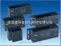 松下PLC模块一级代理 AFPX-E30TD